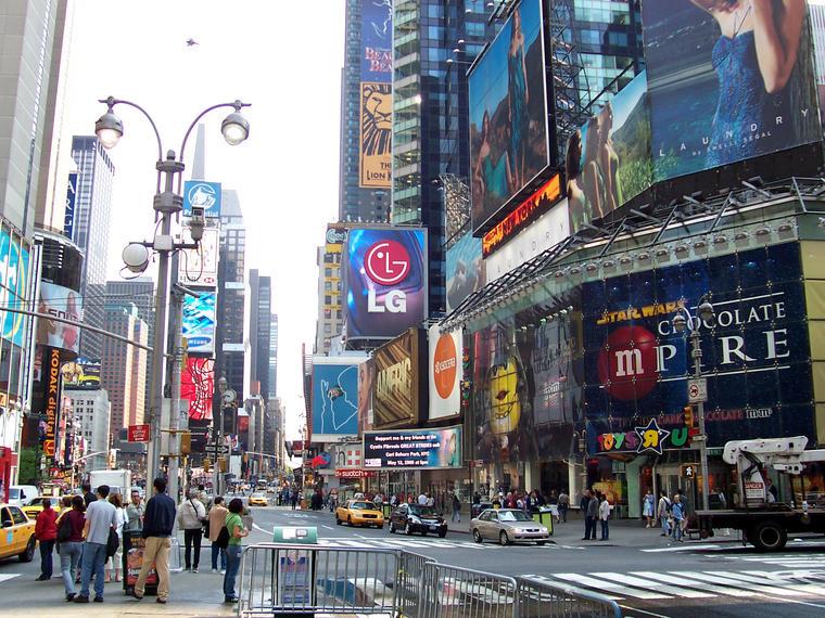 esta-pour-new-york